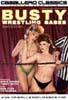 FEMALE WRESTLING DVD