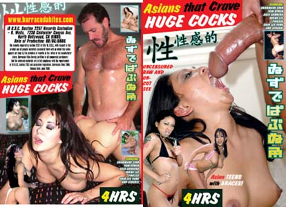 ASIANS THAT CRAVE HUGE COCKS DVD  -  4 HOURS!  -  $2.69