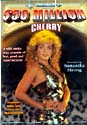 $50 MILLION CHERRY DVD  -  SAMANTHA STRONG  -  $4.99