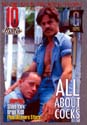 ALL ABOUT COCKS DVD  -  10 HOURS!  -  $3.99