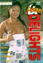 ASIAN DELIGHTS DVD  -  $3.59