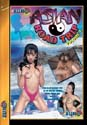 ASIAN ROAD TRIP 1 DVD  -  $3.59