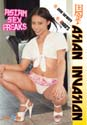 ASIAN SEX FREAKS DVD  -  4 HOURS!  -  $2.59