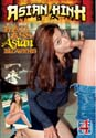 BAD ASS ASIAN BLOWJOBS DVD  -  4 HOURS!  -  $2.59