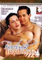 BAREBACK BOYFRIENDS 4 DVD  -  $8.99