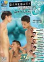 BAREBACK CUMPARTY 8: WET 'N' STICKY DVD  -  $6.99  -  DVD ONLY!