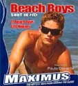 BEACH BOYS BLU-RAY DISC  -  $9.99  -  HOT BRAZILIAN MEN OUTDOORS