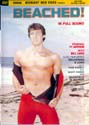 BEACHED! DVD  -  $9.99  -  BAREBACK  -  GAY USED DVD!