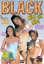 BLACK GIRL ON GIRL DVD  -  4 HOURS!  -  $2.49