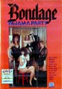 BONDAGE PAJAMA PARTY DVD  -  BONDAGE  -  $9.99  -  BSCO