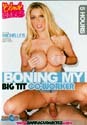 BONING MY BIG TIT CO-WORKER DVD  -  BLONDES  -  5 HOURS!  -  $2.49