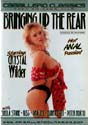 BRINGING UP THE REAR DVD  -  CRYSTAL WILDER  -  $4.99