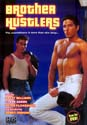 BROTHER HUSTLERS DVD  -  $3.89  -  GAY USED DVD!