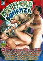 BUTTHOLE BONANZA DVD  -  4 HOURS!  -  $1.79  -  GAY USED DVD!