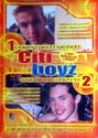 COREY AND FRIENDS & CARRIGAN AND CO. DVD  -  2 MOVIES ON 1 DVD!  -  $9.99  -  GAY USED DVD!