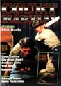 COURT MARTIAL DVD  -  $9.99