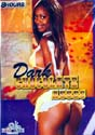 DARK CHOCOLATE ASSES DVD  -  8 HOURS!   -  $2.99
