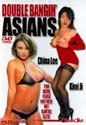 DOUBLE BANGIN' ASIANS DVD  -  $2.49
