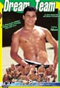 DREAM TEAM DVD  -  BRAZILIAN BOYS  -  $3.59