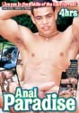 ANAL PARADISE DVD - 4 HOURS!  -  $2.99  -  GAY BRAZILIAN DVD