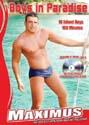 BOYS IN PARADISE DVD  -  $4.89  -  HOT BRAZILIAN MEN OUTDOORS