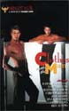 CLOTHES MAKE THE MAN DVD  -  GAY USED DVD!  -  $2.49