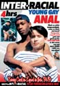 INTER-RACIAL YOUNG GAY ANAL DVD - 4 HOURS!  -  $3.49  -  CHEAP GAY INTERRACIAL DVD