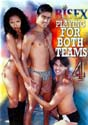 PLAYING FOR BOTH TEAMS DVD - 4 HOURS!  -  $2.99