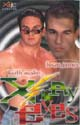 XRAY EYES DVD  -  $3.99