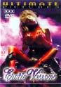 EROTIC VISIONS DVD  -  $9.99
