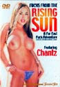 FUCKS FROM THE RISING SUN DVD  -  $1.99