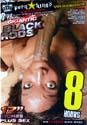 GIGANTIC BLACK RODS DVD  -  8 HOURS!  -  $2.99