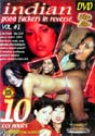 INDIAN POON FUCKERS IN REVERSE DVD - 10 HOURS! - $3.99