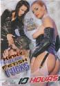 KINKY FREAK FETISH FUCKS DVD  -  10 HOURS!   -  $3.49