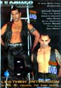 LEATHER INTRUSION 4: DOWN TO THE WIRE DVD  -  $5.99