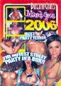 MARDI GRAS 2006 DVD  -  $7.99