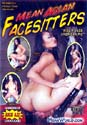 MEAN ASIAN FACESITTERS DVD  -  $4.99