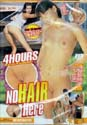 NO HAIR HERE DVD  -  4 HOURS!  DHV021  -  $3.49