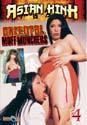 ORIENTAL MUFF MUNCHERS DVD  -  4 HOURS!  -  $2.79