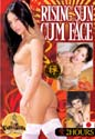 RISING SUN CUM FACE DVD  -  4 HOURS!  -  $1.99