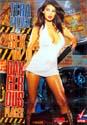 SEX IN DANGEROUS PLACES DVD  -  TERA PATRICK  -  $6.99