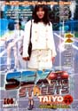 SEX IN THE STREETS DVD  -  JAPANESE IMPORT  -  $5.99