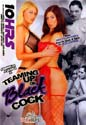 TEAMING UP ON BLACK COCK DVD  -  10 HOURS!   -  $3.49