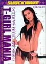T-GIRL MANIA 23 DVD  -  $3.49