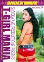 T-GIRL MANIA 24 DVD  -  $3.49