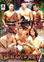 THE BARBARIANS DVD  -  $4.99  -  GAY ADULT DVDS