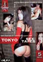 TOKYO SEX TAPES DVD  -  5 HOURS!  -  $2.49