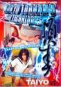 TOKYO TORNADO SEX TECHNIQUES DVD  -  JAPANESE IMPORT  -  $5.99
