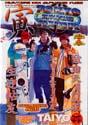 TOKYO TRIPLE TANG SEX TOUR DVD  -  JAPANESE IMPORT  -  $5.99