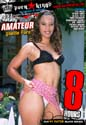 TOTALLY AMATEUR GHETTO PORN DVD  -  8 HOURS!  -  $2.99